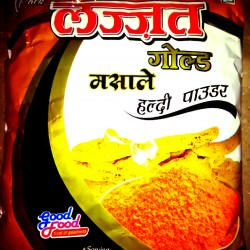 Turmeric Powder (500gm pack)