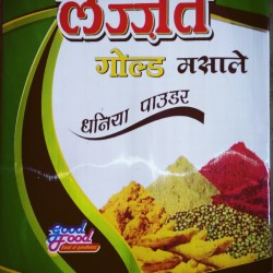 Coriander Powder (500gm Pack) 1