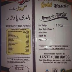 Turmeric Powder(1kg pack) 1