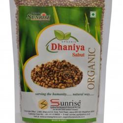 Organic Coriander Seeds (dhaniya)