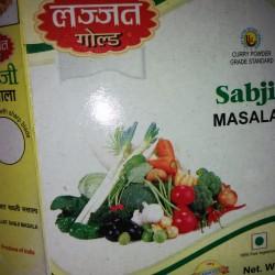 Sabji Masala (50gm pack)