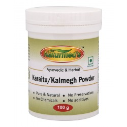 Karaitu/Kalmegh Powder