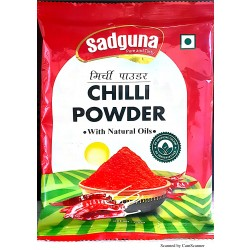 Red Chilly Powder - 200 GM 1