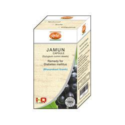 Jamun Capsule