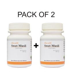 Shivalik Herbals - Swet Musli- Asparagus adscendens