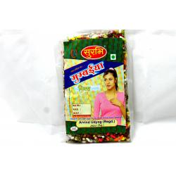 SURBHI MOUTH FRESHENER  MUMBAIYA MIX  200 gram Per Pack(s)