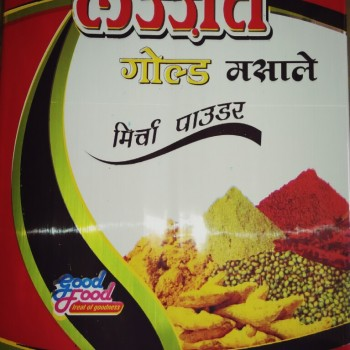 Red Chilley Powder (500gm pack)