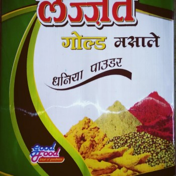 Coriander Powder (500gm Pack)