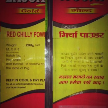 Red Chilley Powder (200gm) 1