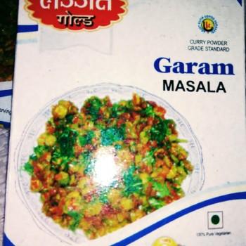 Garam Masala (50gm)
