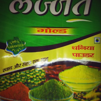 Coriander Powder (200gm pack)