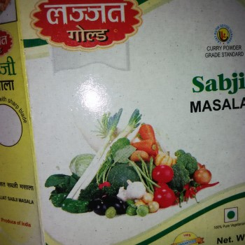 Sabji Masala (50gm pack)