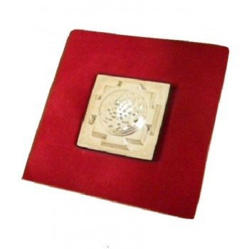 ENERGIZED GOLD PLATED 3D SHREE SRI YANTRA MANDALA 3 Inch