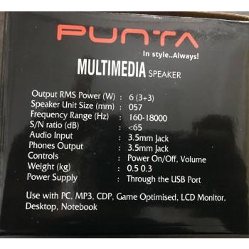 Punta Pearl 6 W Black & Orange 2.0 Channel Wired Desktop / Laptop Speaker 1