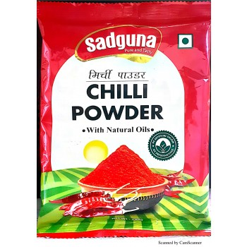 Red Chilly Powder - 200 GM