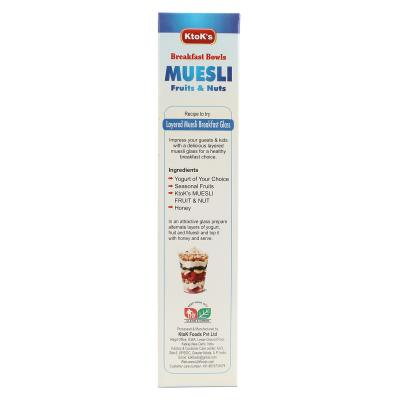 No Added Sugar Fruit & Nut Muesli 425 gms 1