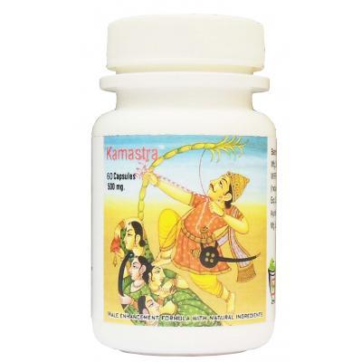 Shivalik Herbals - Kamastra