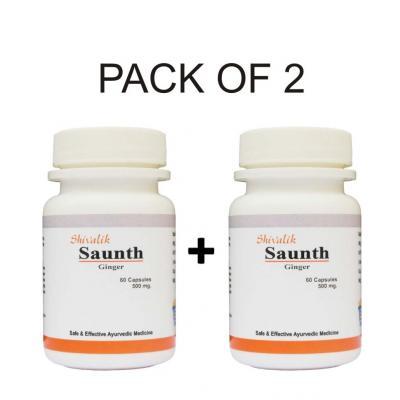 Shivalik Herbals - Saunth- Zingiber officinale