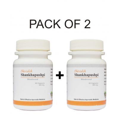 Shivalik Herbals - Shankhapushpi - Convolvulus pluricaulis
