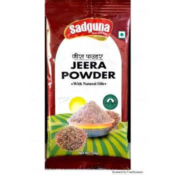 Cumin Powder 50g